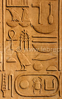 sobek ndash hieroglyphic inscriptions - photo #14